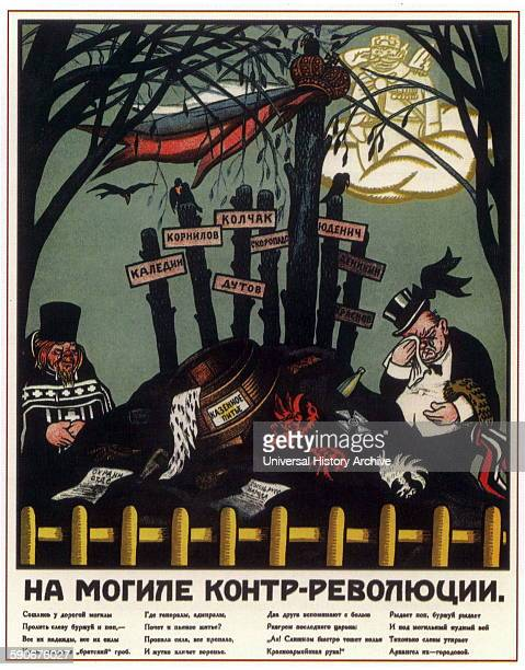 At the grave of the counter revolution' Russian Revolution propaganda poster by Viktor Nikolayevich Deni