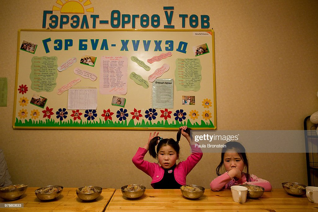 Mongolia Struggles To Deal With Street Children : News Photo