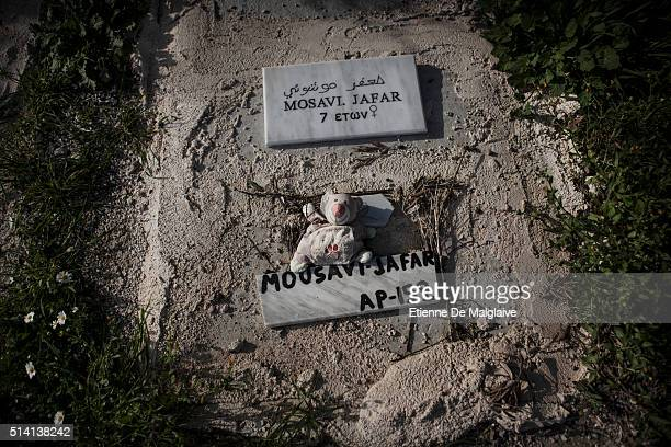 At the Mytilene's Saint Panteleimon cemetery the tomb of a 7 old boy refugee As this city main graveyard lacking of burial spaces a new graveyard...