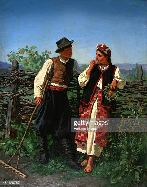 At the Wattlefence 1863 Found in the collection of the Regional Art Museum Berdyansk