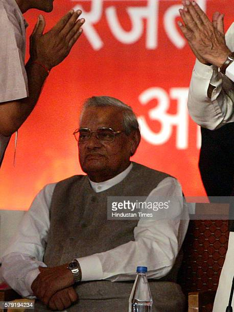 Atal Bihari Vajpayee at the closing ceremony of the BJP convention at Bandra Reclamation grounds on Friday