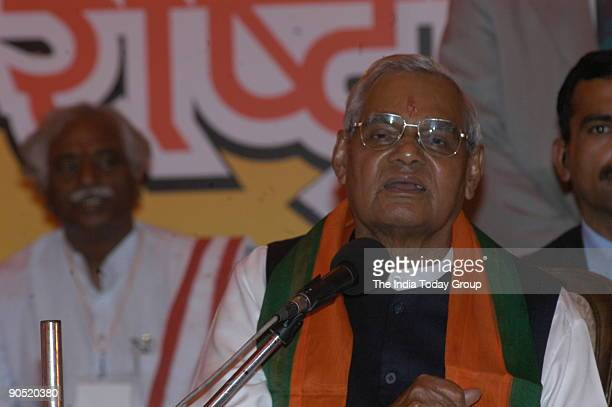 Atal Bihari Vajpayee former Prime Minister of India and others at BJP National Council Meeting in New Delhi India