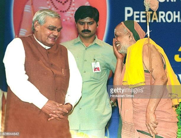 Atal Bihari Vajpayee PRIME MINISTER A B VAJPAYEE WITH SANKARACHARYA OF SRI KANCHI KAMAKOTI PEETAM SRI JAYENDRA SARASWATI SWAMIJI AT THE SWARAN...