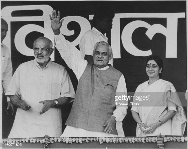 PM Atal Bihari Vajpayee with Delhi CM Sushma Swaraj during a election campaign rally for the upcoming assembly elections in New Delhi India Former...