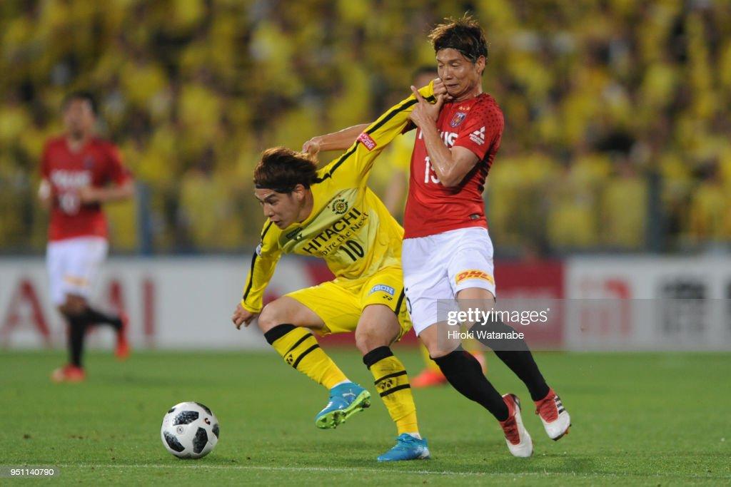 Kashiwa Reysol v Urawa Red Diamonds - J.League J1