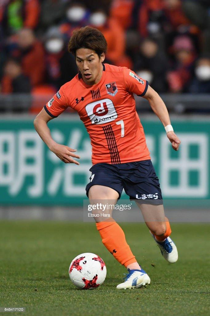 Omiya Ardija v Kawasaki Frontale - J.League J1