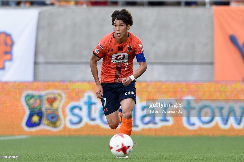Omiya Ardija v Sagan Tosu - J.League J1