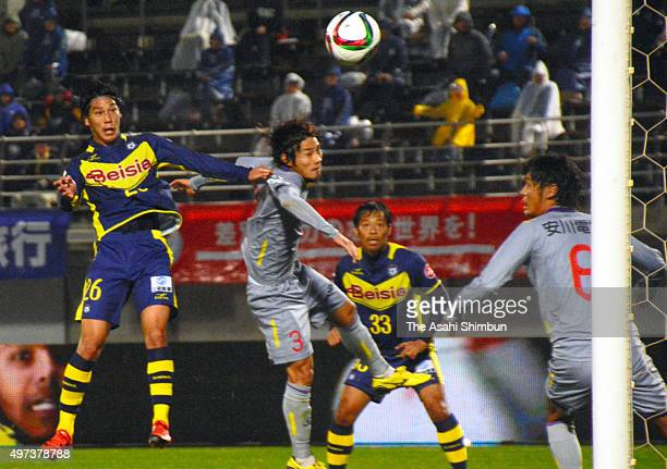 Ataru Esaka of Thespa Kusatsu Gunma scores his team's first goal during the JLeague second division match between Thespa Kusatsu Gunma and Giravanz...