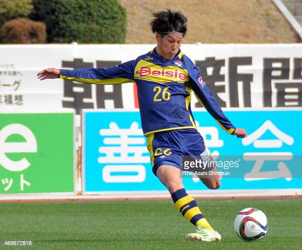 Ataru Esaka of Thespa Kusatsu shoots at goal during the JLeague second division match between Thespa Kusatsu Gunma and Yokohama FC at Shoda Shoyu...