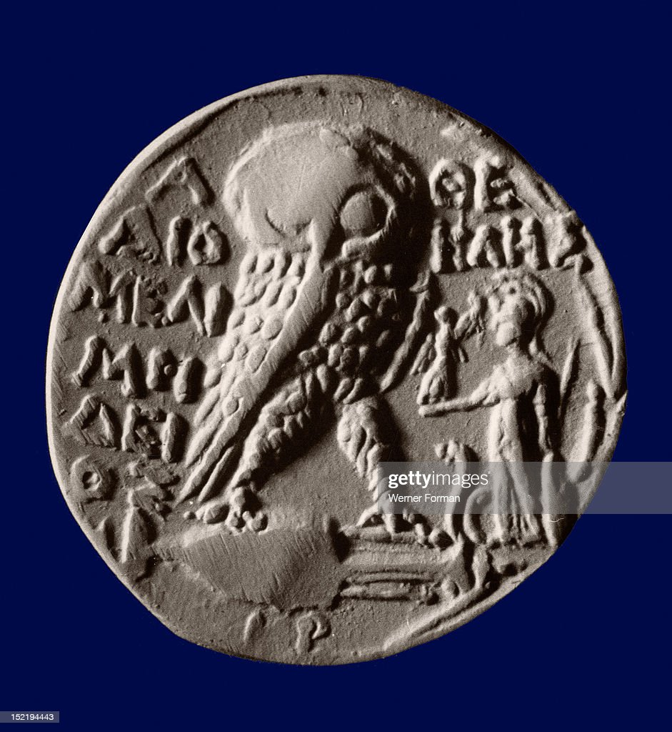 Athenian Four Drachma Tetradrachm Coin With The Symbols Of The