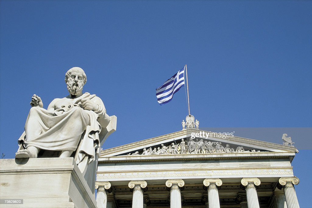 Athens Academy, Athens, Greece : Stock Photo