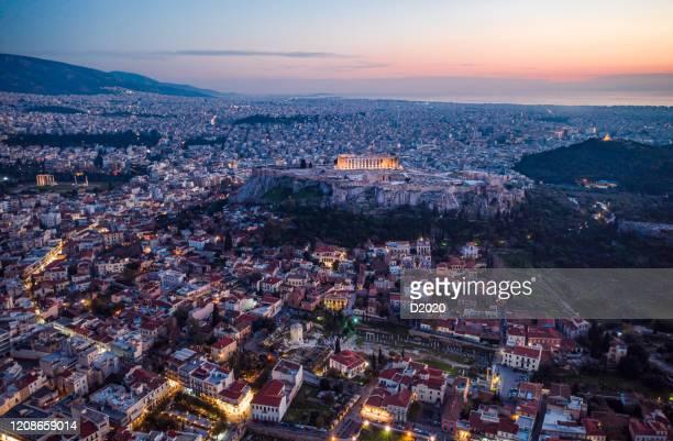 アテネ アクロポリス アット 夕暮れ時 - アテネ ストックフォトと画像