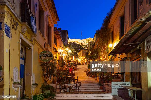 Atenas, Grecia, Plaka District