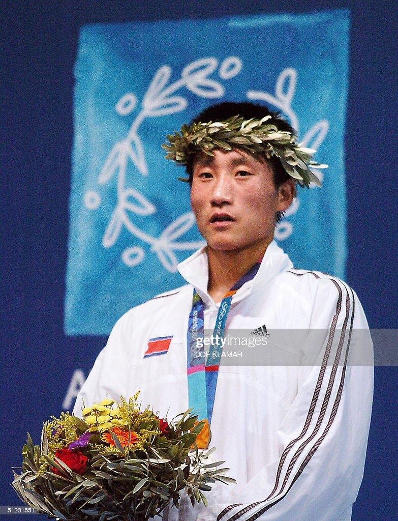 Kim Song-Guk