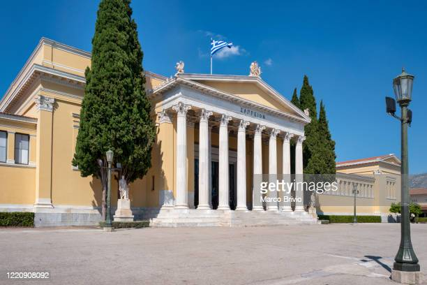 athens greece. the zappeio hall (zappeion) - marco brivio stock pictures, royalty-free photos & images