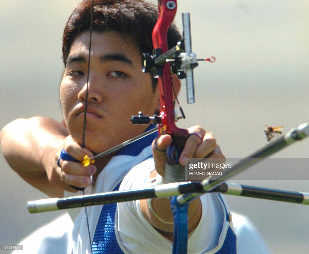 World number one archer Im Dong Hyun fro : News Photo