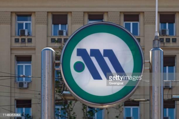Athens Metro sign
