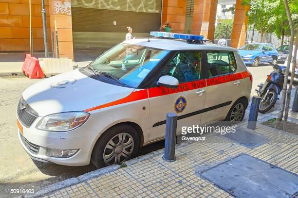 Athens Municipal Police car
