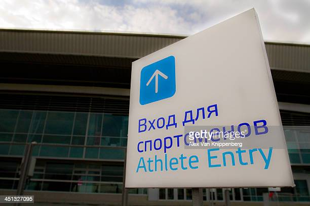 Athlete entry at the Adler Arena, the speedkating venue for the Olympics 2014, the picture is taken during the test event in March