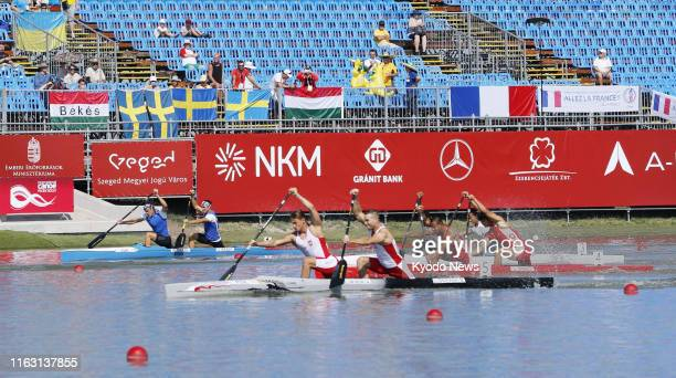 Athletes compete during the canoe sprint world championships in Szeged, Hungary, on Aug. 21, 2019. ==Kyodo