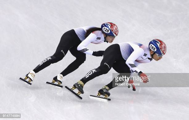 Athletes from Korea train during Short Track Speed Skating practice ahead of the PyeongChang 2018 Winter Olympic Games at Gangneung Ice Arena on...