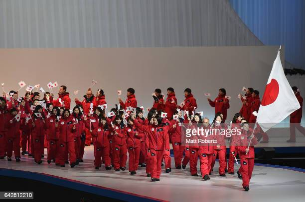 Athletes of Japan enter the arena during the Opening Ceremony on day two of the 2017 Sapporo Asian Winter Games at Sapporo Dome on February 19, 2017...