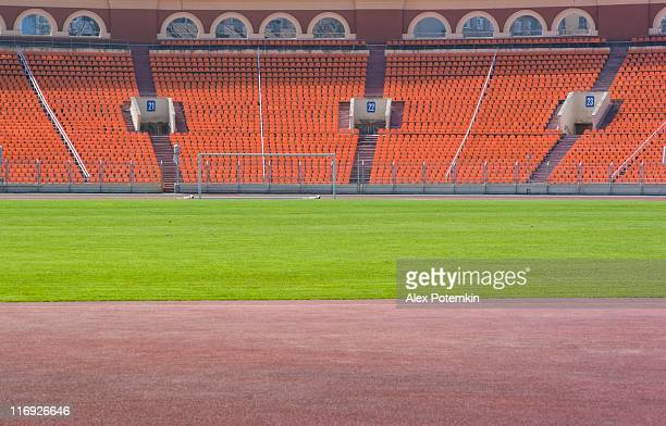 athletic stadium - olympic stadium stock pictures, royalty-free photos & images