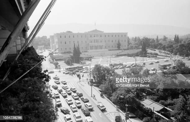 Athènes Grèce 1987 Le parlement grec