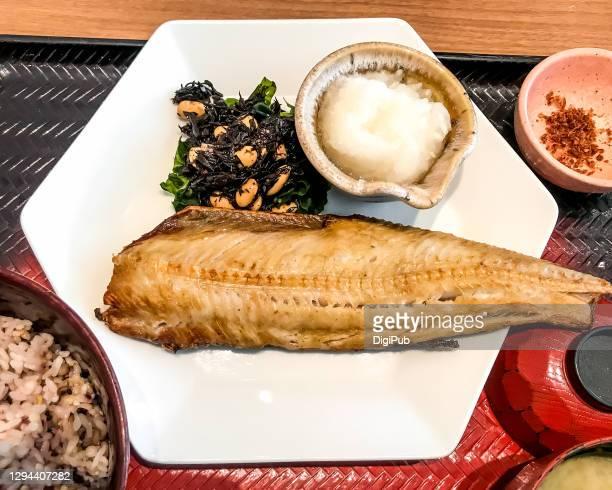 atka mackerel teishoku, okhotsk atka mackerel - とろ火で煮た ストックフォトと画像