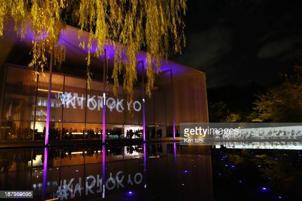Atmosphere at Michael Kors and Miranda Kerr Celebrate Elle Japon December Cover party at the Gallery of Horyuji Treasures of the Tokyo National...