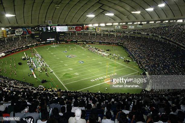 Atmosphere at the 2005 American Bowl August 6 at the Tokyo Dome in Japan The Atlanta Falcons defeated the Colts 27 21