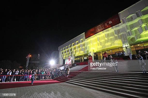 Atmosphere during the Tashkent International Film Forum Closing Ceremony of 'Golden Guepard' during StyleUz Art Week 2012 at Turkiston Concert Hall...