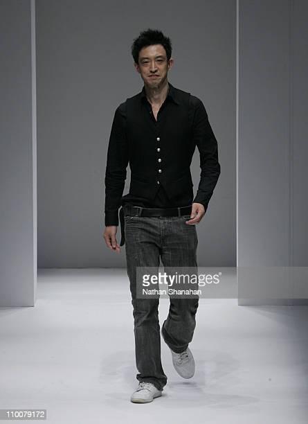 Ato Matsumoto, designer during Tokyo Fashion Week Spring/Summer 2006 - ato - Runway at Meiji Jingu Memorial Picture Gallery in Tokyo, Japan.