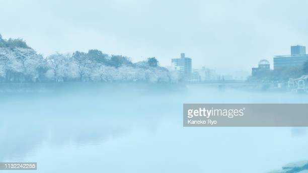 atomic bomb dome in fog - hiroshima peace memorial stock photos and pictures