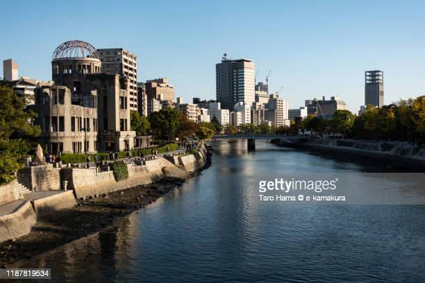 atomic bomb dome in hiroshima city of japan - atomic bombing of hiroshima stock pictures, royalty-free photos & images