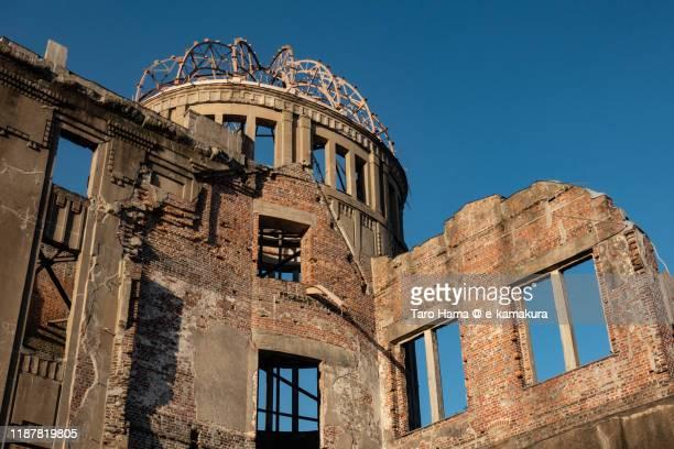 atomic bomb dome in hiroshima city of japan - bombenanschlag stock-fotos und bilder