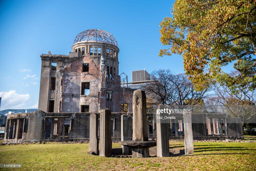 Abóbada atômica da bomba em Hiroshima, Japão : Foto de stock