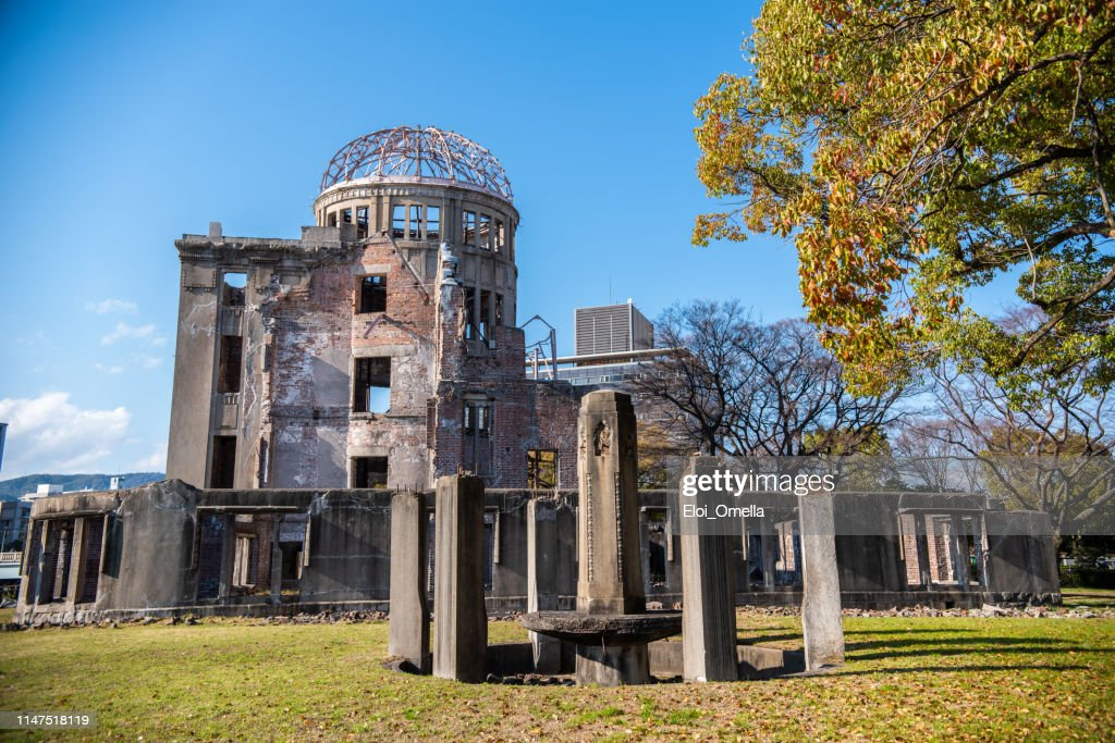 Atomic Bomb Dome in Hiroshima, Japan : Stock Photo