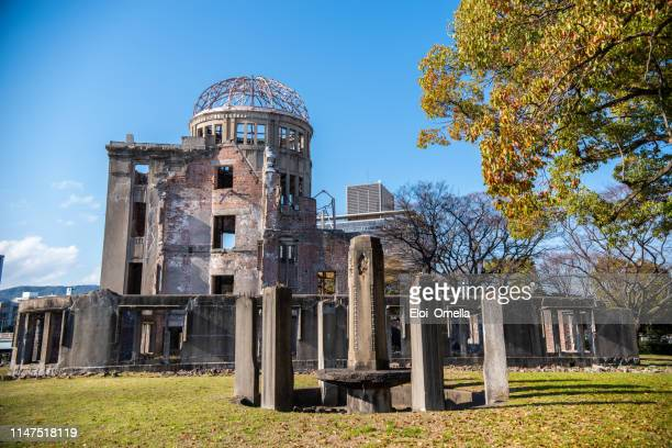 Atomic Bomb Dome in Hiroshima, Japan