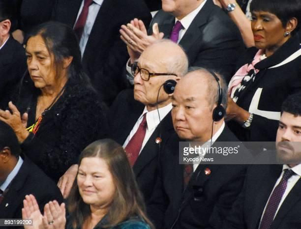 Atomic bomb survivors Toshiki Fujimori and Terumi Tanaka listen to a speech during the Nobel Peace Prize award ceremony in Oslo on Dec 10 2017 ==Kyodo