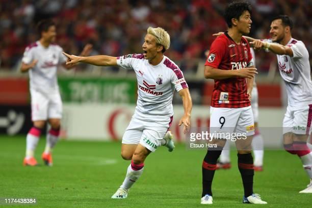 Atomu Tanaka of Cerezo Osaka celebrates scoring his side's second goal during the J.League J1 match between Urawa Red Diamonds and Cerezo Osaka at...