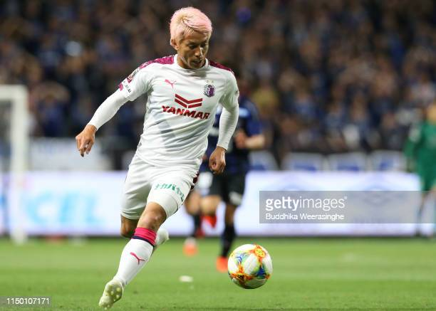 Atomu Tanaka of Cerezo Osaka controls the ball during the J.League J1 match between Gamba Osaka and Cerezo Osaka at Panasonic Stadium Suita on May...