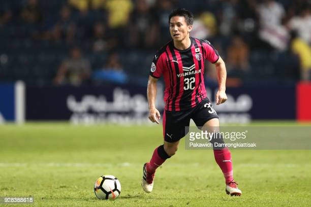 Atomu Tanaka of Cerezo Osaka dribbles the ball during the AFC Champions League Group G match between Buriram United Football Club and Cerezo Osaka at...
