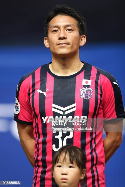 Atomu Tanaka of Cerezo Osaka in action during the AFC Champions League Group G match between Buriram United Football Club and Cerezo Osaka at Thunder...
