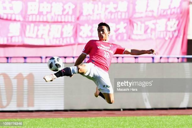 Atomu Tanaka of Cerezo Osaka in action during the J.League J1 match between Cerezo Osaka and Kawasaki Frontale at Yanmar Stadium Nagai on November...