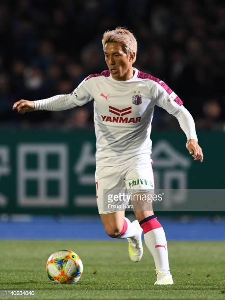 Atomu Tanaka of Cerezo Osaka in action during the J.League J1 match between Kawasaki Frontale and Cerezo Osaka at Todoroki Stadium on April 05, 2019...