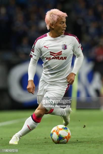 Atomu Tanaka of Cerezo Osaka in action during the J.League J1 match between Gamba Osaka and Cerezo Osaka at Panasonic Stadium Suita on May 18, 2019...