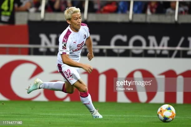 Atomu Tanaka of Cerezo Osaka in action during the J.League J1 match between Urawa Red Diamonds and Cerezo Osaka at Saitama Stadium on September 13,...
