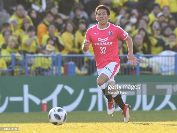 Atomu Tanaka of Cerezo Osaka in action during the JLeague J1 match between Kashiwa Reysol and Cerezo Osaka at Sankyo Frontier Kashiwa Stadium on...
