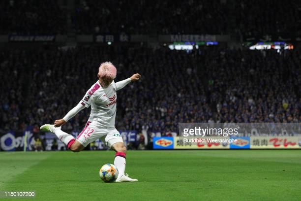 Atomu Tanaka of Cerezo Osaka kicks the ball during the J.League J1 match between Gamba Osaka and Cerezo Osaka at Panasonic Stadium Suita on May 18,...